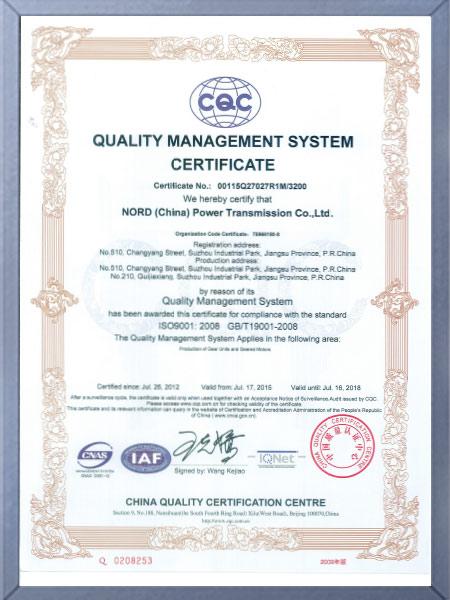 ISO9001-英文版-2015版