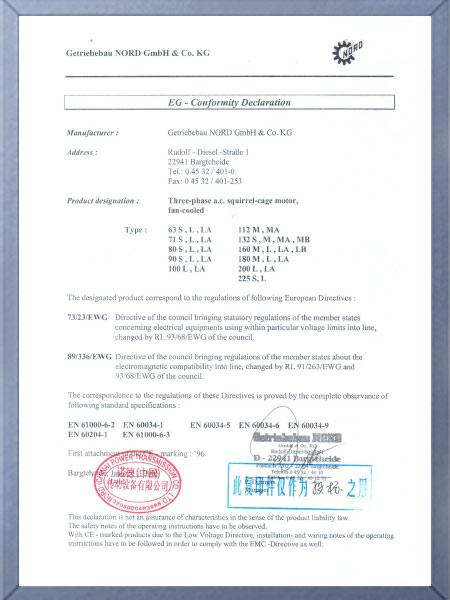 CE认证-英文