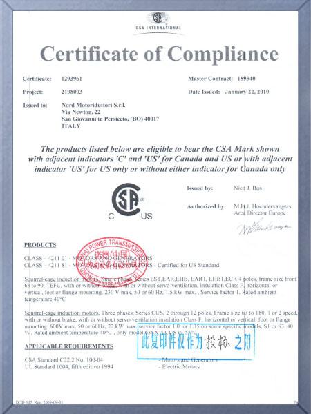 CSA认证-英文
