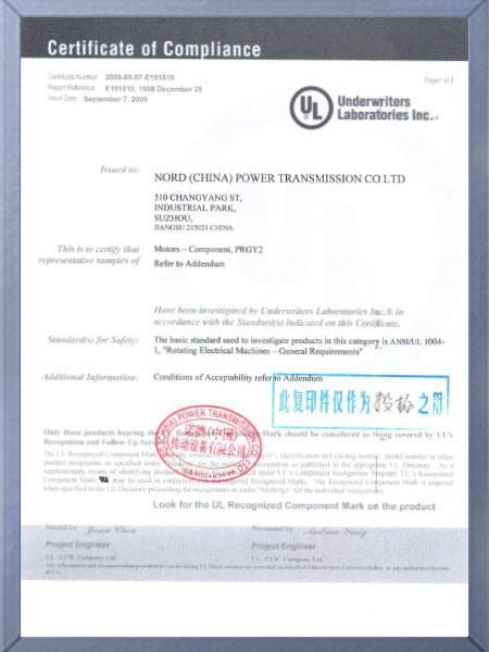 UL认证-英文