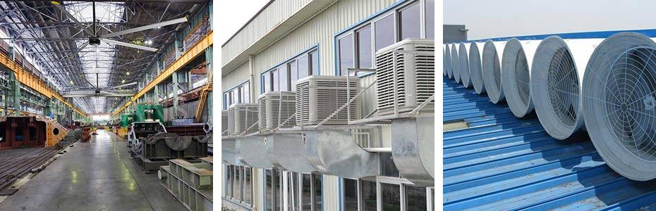 通风降温解决方案应用