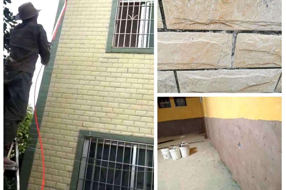 外墙维修系统